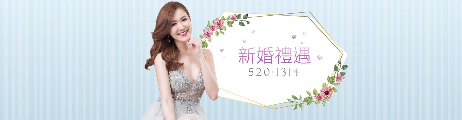 香港婚紗展獨家禮遇