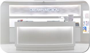Dream's Medical