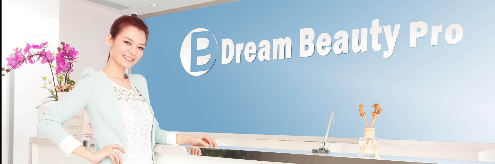Dream Beauty Pro 2015 全線八間分店全面投入服務。