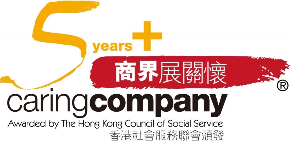 Caring Company 2020