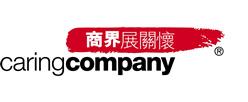 Caring Company 2018