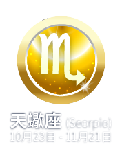 Dream Beauty Pro Horoscope