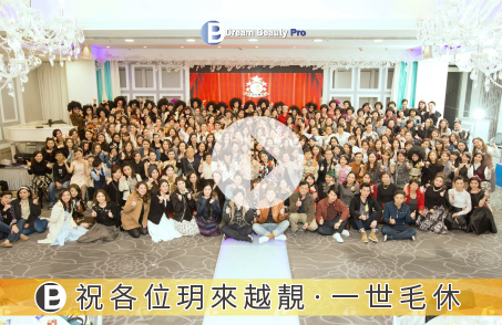 2016 春茗晚會