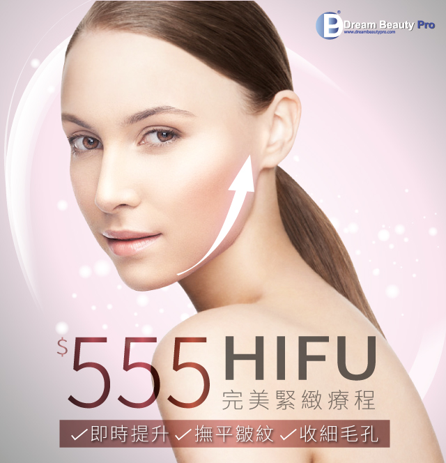 Dream Beauty Pro Scarlet 嬰肌電光槍