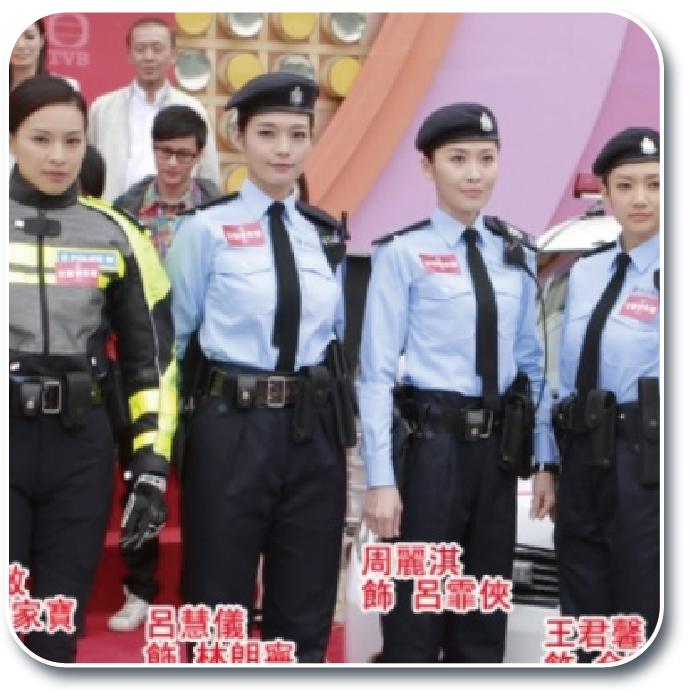 [女警愛作戰]邊位師姐制服最誘惑