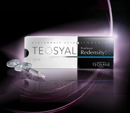 Dream Beauty Pro 瑞士 Teosyal 透明質酸