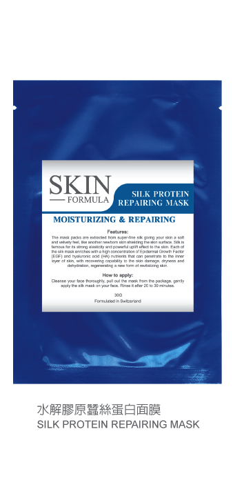 水解膠原蠶絲蛋白面膜 SILK PROTEIN REPAIRING MASK (30G X 7 PACKS)